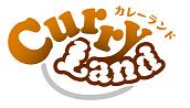 カレーランドロゴ